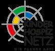 Logo KinderhospizNetz